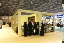 46th Watch & Jewellery Middle East Show Opens Its Doors Tomorrow at Expo Centre Sharjah