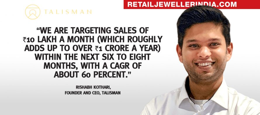 Trained by his father, this Jaipur jeweller is on course for Rs 1 Cr revenue in just 1.5 years after launch