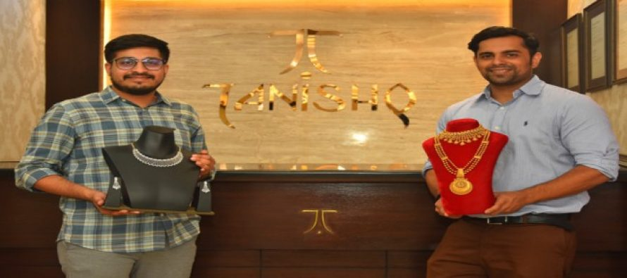 Tanishq introduces festive offers for Raja