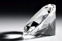 Surat diamond manufacturers urged to start unit in Botswana