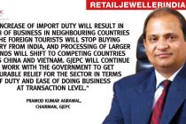 Gem & Jewellery industry disappointed with increase in import duty on Gold and precious metals: GJEPC