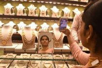 Gold slips INR 100 to INR 38,570 on muted demand, weak overseas trend
