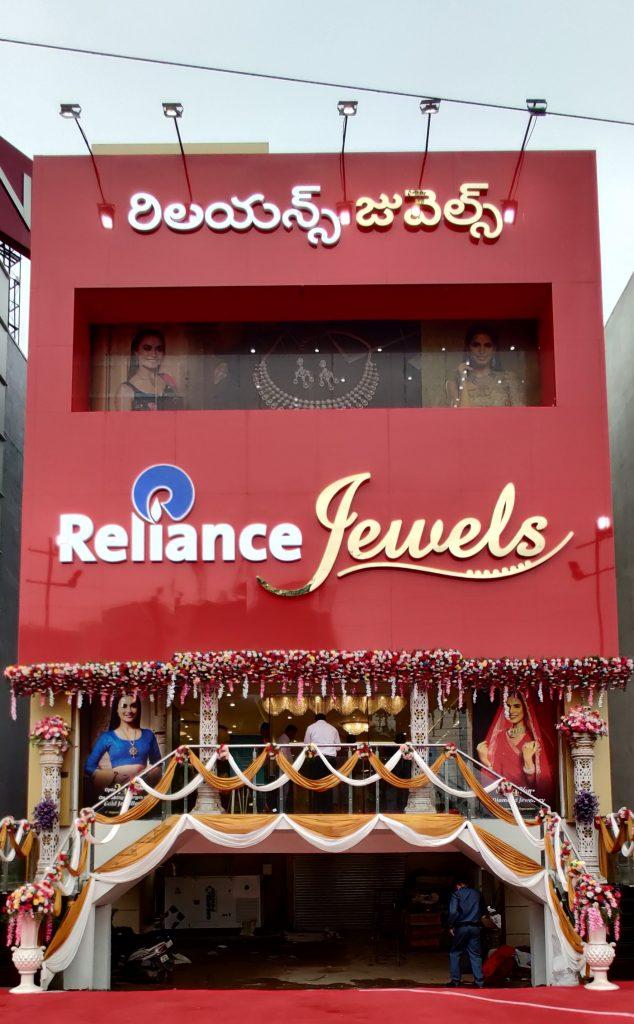 RJ_Hyderabad Showroom Launch-2