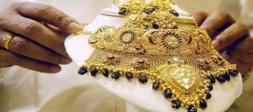 Govt initiates process to make gold hallmarking mandatory