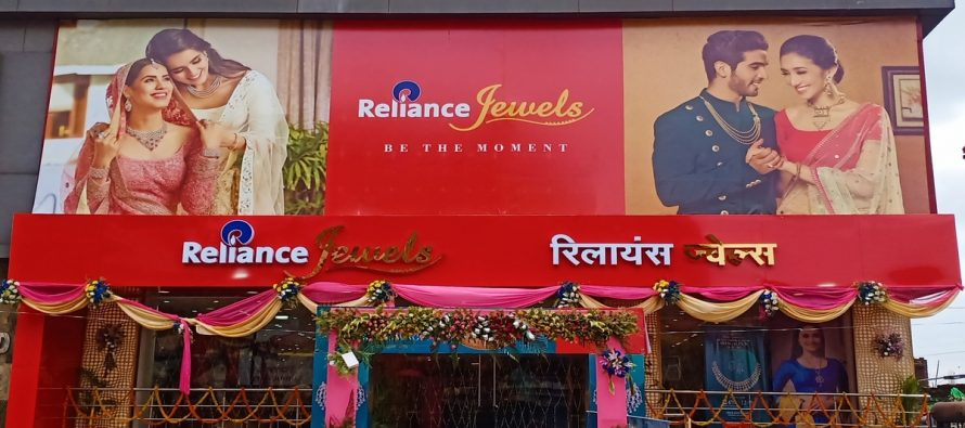 Reliance Jewels announces launch of three new showrooms in Hyderabad, Bhagalpur & Chandigarh