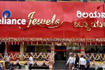 Reliance Jewels announces launch of its 2nd New Showroom in Mysuru