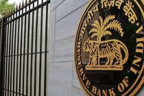 RBI directs banks to be more proactive on GMS