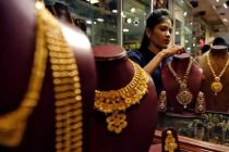 How To Invest In Electronic-Gold? How It Differs From Gold Exchange Traded Funds