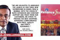 Reliance Jewels announces launch of three new showrooms in Jhansi, Bhuj & Mumbai