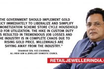 GJC urges Rollback of import duty on gold & implement Gold Policy asap to save jobs of lakhs of people in India's gem & jewellery business