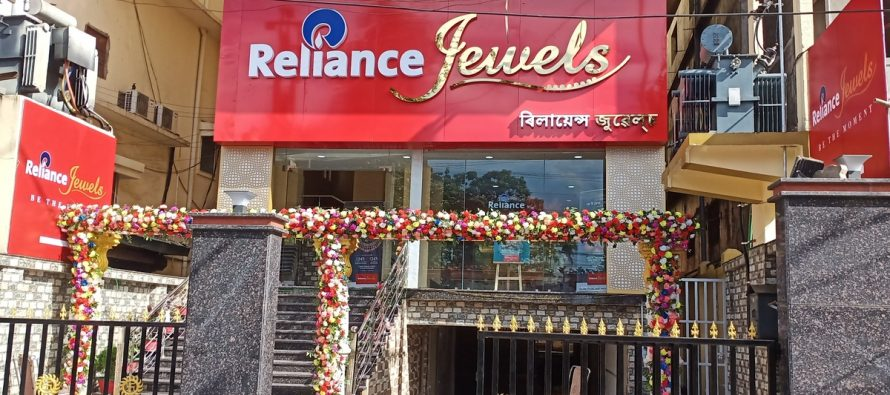 Reliance Jewels announces launch of its First New Showroom in Jorhat