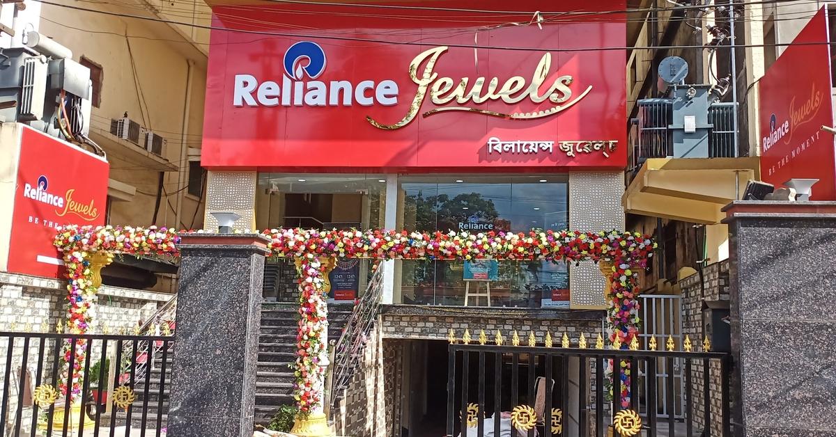 Reliance Jewels_Jorhat