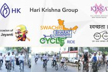 Hari Krishna Exports Pvt. Ltd. hosted a 'Swachh Bharat Awareness Cycle  Ride' on Gandhi Jayanti