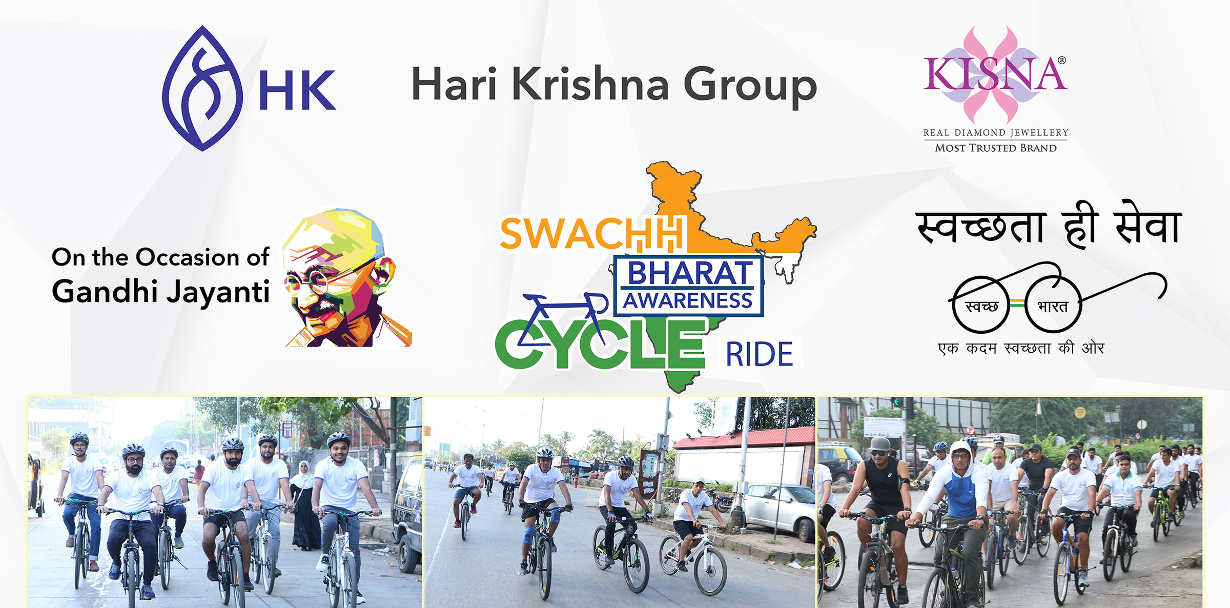 Collage-of-Swachh-Bharat-Awareness-Cycle-Ride-2.j