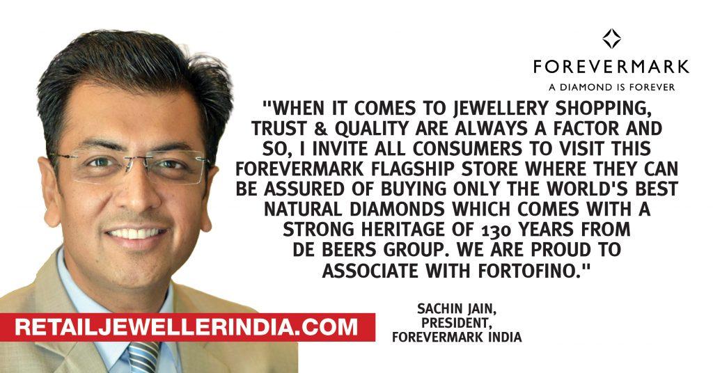 Quote- Sachin Jain