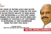 Despite price hike, demand for gold jewellery on rise