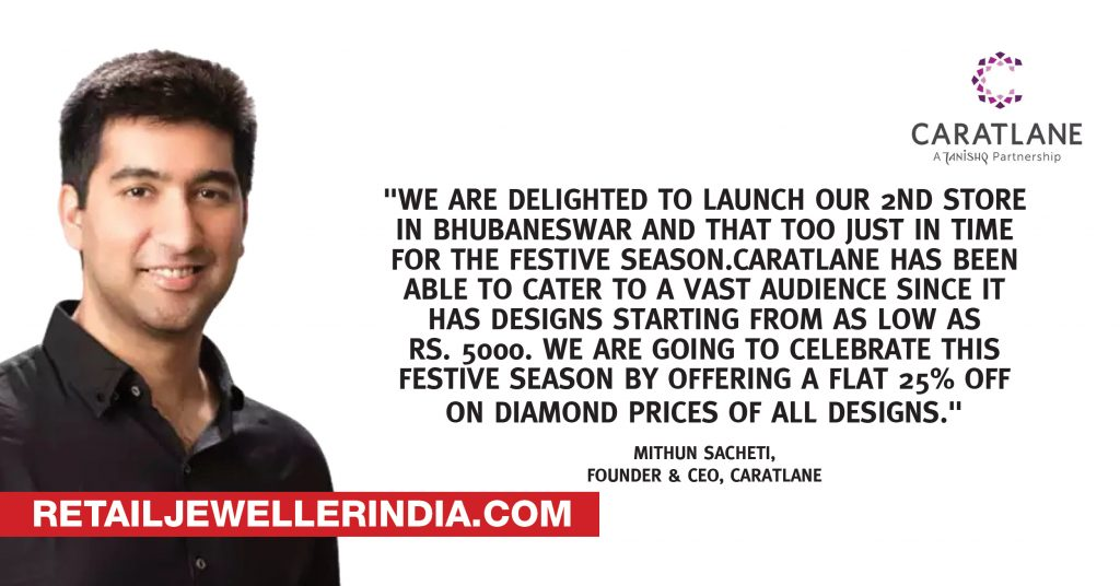 Quote-creative-Mithun-Sancheti-Founder-CEO-CaratLane