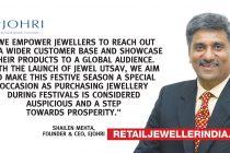 Omnichannel start-up eJOHRI Announces Jewel Utsav- India's Biggest  Jewellery Shopping Festival