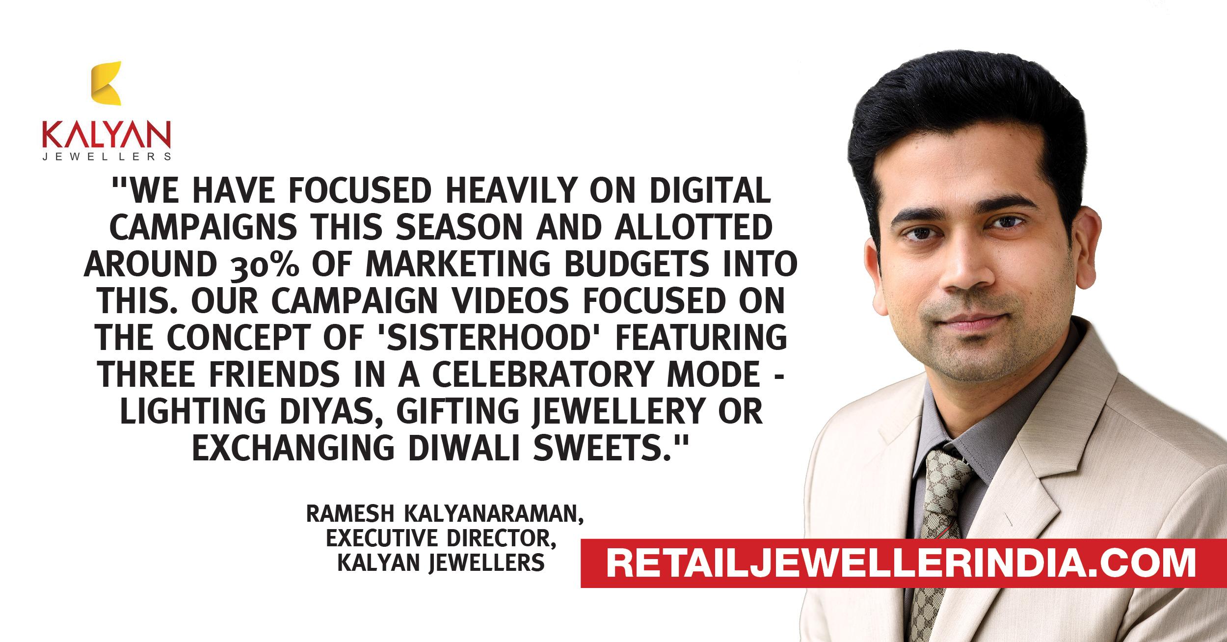 Quote- Ramesh Kalyanaraman
