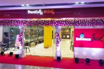 Reliance Jewels announces launch of three grand new showrooms in Bangalore, Hyderabad and Guntur