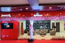 Reliance Jewels unveils its fourth New Showroom at Madinaguda
