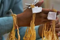 Jewellery association to launch e-commerce platform for gold trading