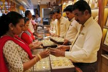 Gold prices fall today after rising ₹500 per 10 gram, silver rates soften