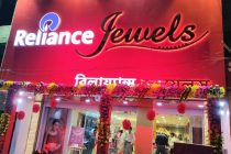 Reliance Jewels unveils its 1st Showroom in Berhampore, marking its 5th in West Bengal
