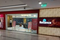 Reliance Jewels unveils its 9th Showroom in Delhi NCR