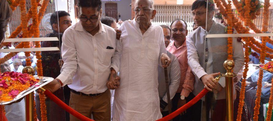 Aisshpra Gems & Jewels lights up the festive season with a brand new store in Azamgarh
