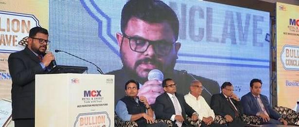 Dileep Narayanan, Head – Treasury & Banking, Malabar Group of Companies