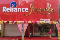 Reliance Jewels unveils its 1st Showroom in Begusarai, marking its 3rd in Bihar