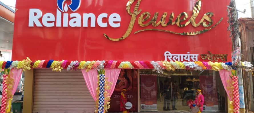 Reliance Jewels unveils its 1st Showroom in Begusarai, marking its 3rd in Bihar