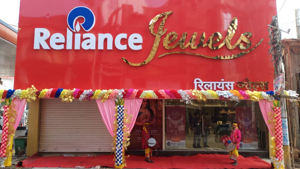 Begusarai_Reliance Jewels New Showroom Launch
