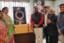 'Taj Express' Jewellery and a Grand Launch of 'Bandhan-The Wedding Collection'