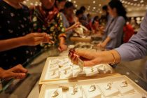 India's November gold imports jump to 5-month high as prices retreat
