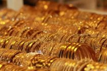 Gold to retain price glitter in 2020, may touch Rs 45,000 per 10 gram