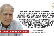 Gold jewellery may not be as pure as sellers promise: MMTC-PAMP