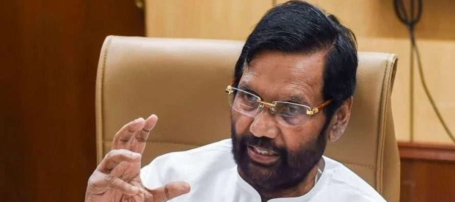 Jewellers to sell only 14, 18, 22 carat hallmarked gold jewellery from Jan 2021: Ram Vilas Paswan