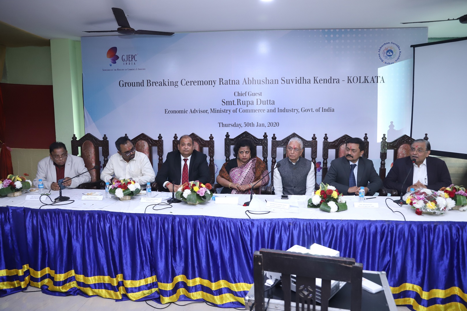 Ground-breaking ceremony of Common Facility Centre