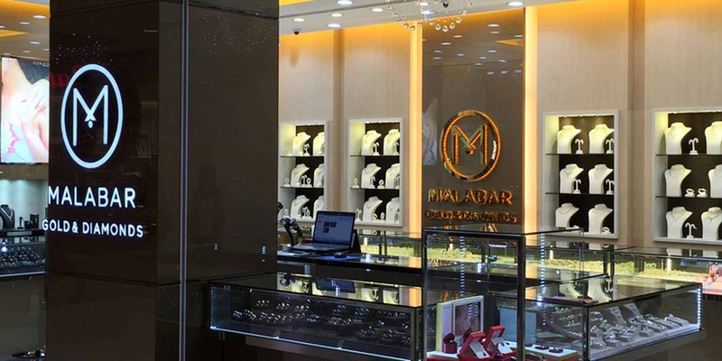 Malabar Gold & Diamonds store