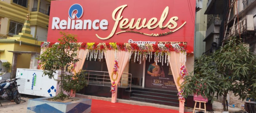 Reliance Jewels Unveils the launch of its New Showroom in Kolkata, West Bengal