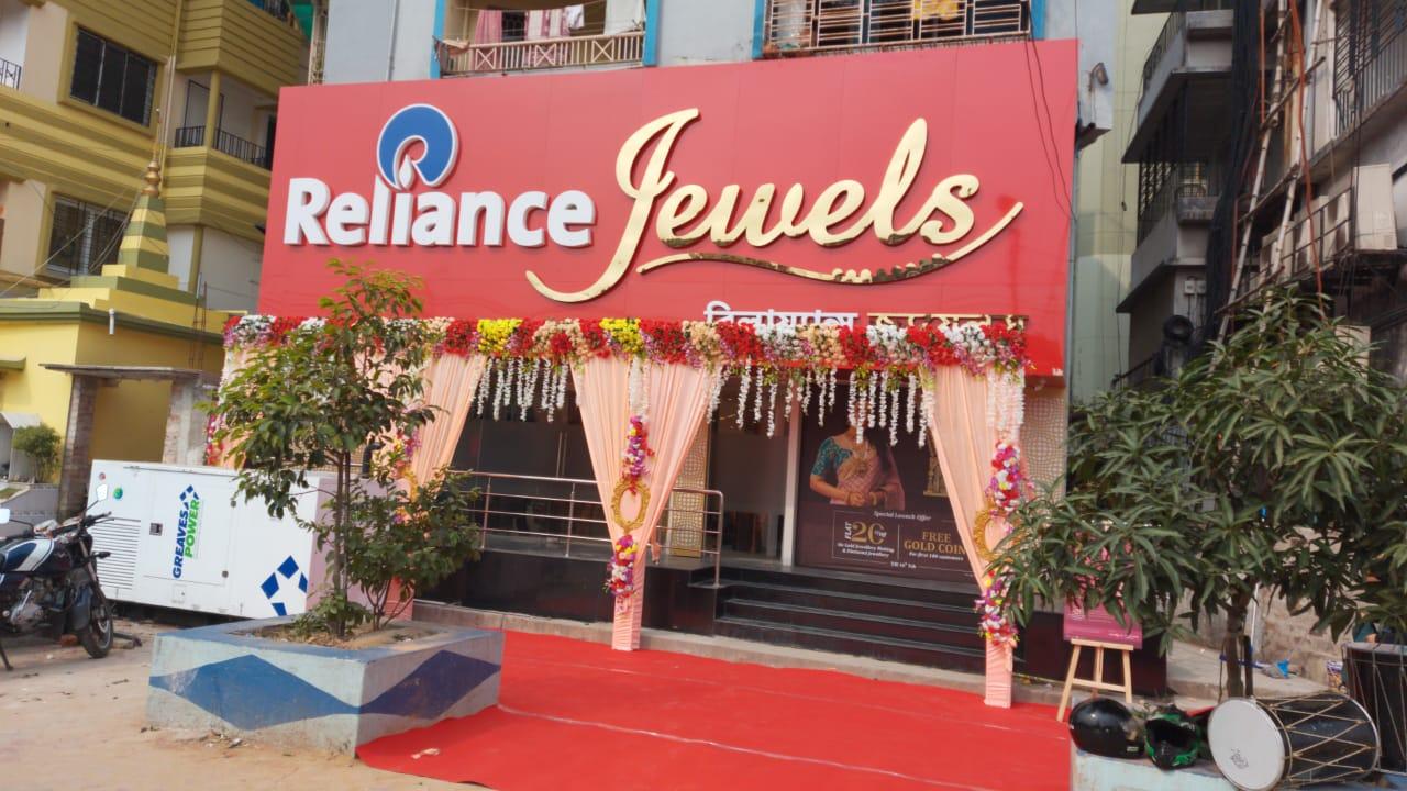 RelianceJewels_NewShowroomLaunch_Kolkata