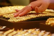 SBI pushes for uniformity in lending to gems and jewellery sector