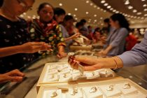 India's March Gold Imports Hit 6-1/2-Year Low On Record Price – Government Source