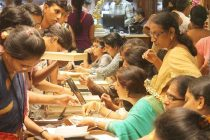 Four-flanked pressure for gold jewellery retailers