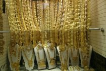 Gold prices today fall for second time in 3 days