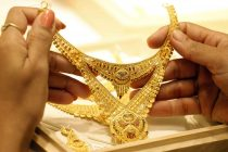 Gold prices top Rs 45,000, reach demonetisation levels