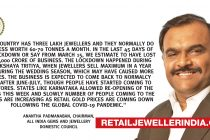 Coronavirus impact: Jewellers incur Rs 45,000 crore revenue loss during lockdown