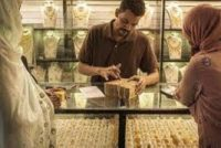 Subsidy scheme in the works for tech upgrade of gems & jewellery industry